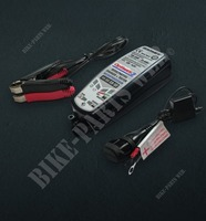 BATTERY CHARGER-Suzuki